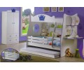 SST 205566 Children Bed