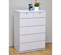 Jason Chest of Drawer (White)